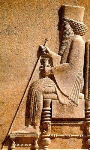 DARIO i EL GRANDE oqqd3hf3qpohl74a7u3hof7h6w4d39yhxm6ydgj8nc - Imperio Persa