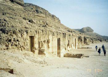 Entrada hipogeo osf8zdpujzzng71upxwolic9hvw8qtik8vuvgmo090 - Características - Antiguo Egipto