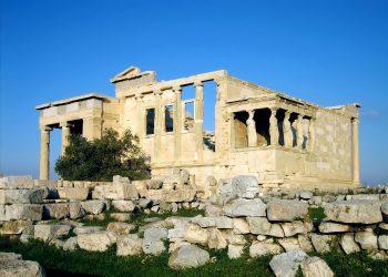 Erecteion Acrópolis de Atenas ot3jfhso0vw49yfhyw6ol41u2wf9qudsoz923oseo4 - Período Clásico - Antigua Grecia