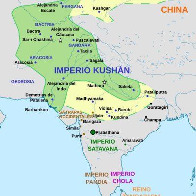 imperio kushan or42tmoa9rwk0mnnfklxr1ltv8xhbfcfoajtbc1zts - India Antigua