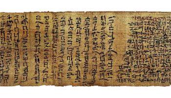 papiro de sinuhe orm5cqmcpjhbs702kjk6o44la1c6ol0ibzwwrda0r4 - Imperio Medio - Egipto
