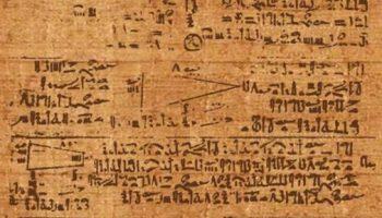 papiro rhind orm5csi137jwfexc9kdft3nigt2x3z7z097vpx78eo - Imperio Medio - Egipto