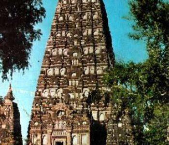 templo gupta mahabodhi or5plowb8z8asu7iqrajngyi91ssqid916pgx81ooo - India Antigua