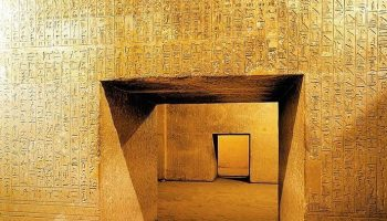 textos de las piramides2 orjylzynpkxo3umcgploiy97bvew1uagxc1wl2djrk - Imperio Antiguo - Egipto