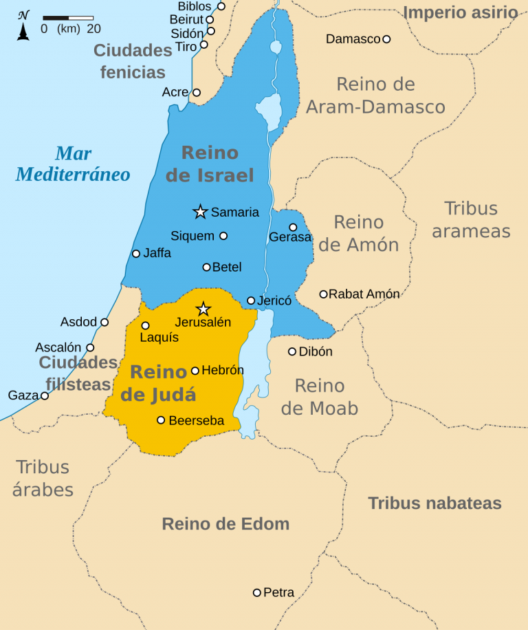 reino israel y juda 768x916 - Civilización Hebrea